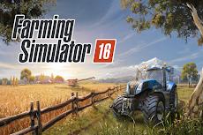 Farming Simulator 16のおすすめ画像1