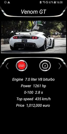 Car sounds modavailable screenshots 4