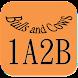 数を推測する - Androidアプリ