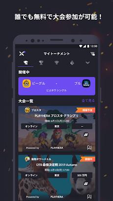 PLAYHERA   - eスポーツのマストアプリ!-のおすすめ画像2