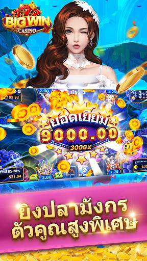 777 Big Win Casino 1.6.0 screenshots 11