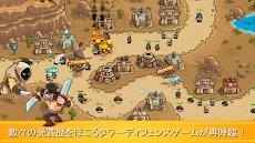 Kingdom Rush Frontiers - タワーディフェンスのおすすめ画像1
