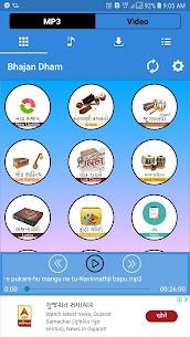 Bhajan Dham  Apps For Pc Or Laptop Windows(7,8,10) & Mac Free Download 1