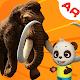 AR Kids Encyclopedia Games-Dinosaur Universe para PC Windows