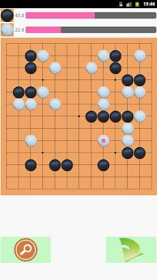 囲碁13x13のおすすめ画像1