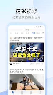 36u6c2a 9.3.0 Screenshots 5