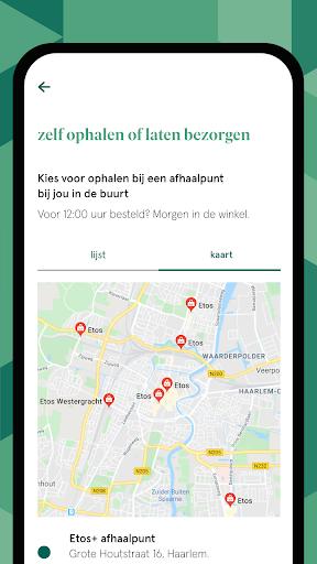 Etos+  screenshots 5