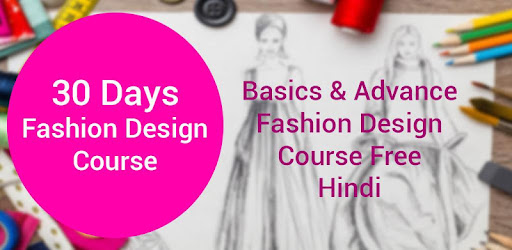 Fashion Design Course In 15 Days Hindi Apps On Google Play