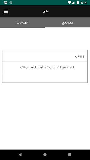 koora q screenshot 3