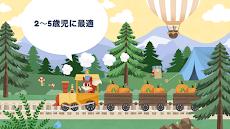 こぎつね鉄道のおすすめ画像3