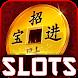 Good Fortune Casino - カジノスロットゲームとバカラ - Androidアプリ