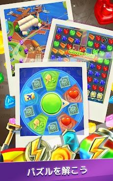 グミドロップ!– 3つのグミをそろえて世界を旅しながら観光地を再建するトラベル系マッチ3パズルゲームのおすすめ画像4