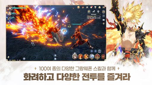 그랑사가 1.0.6 screenshots 2