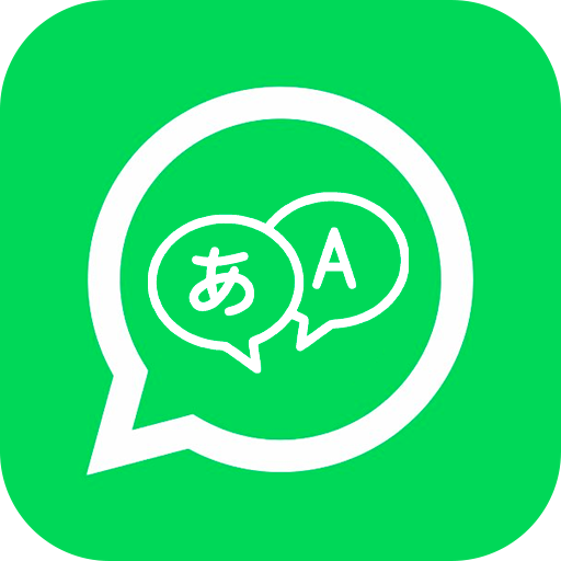 Easy Chat Translator for Whatsapp