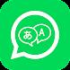 Easy Chat Translator for Whatsapp - 仕事効率化アプリ