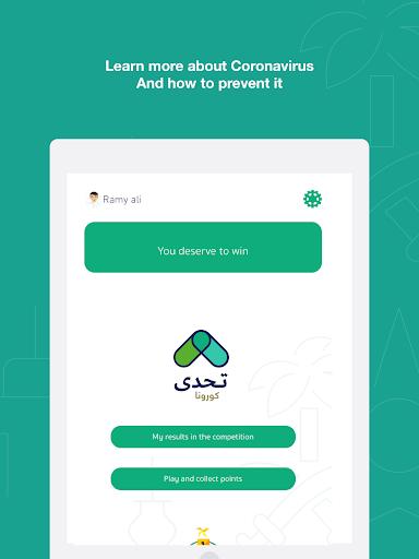 TAHADI 3.0.10 screenshots 7