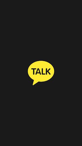 Simple-KakaoTalk Theme 9.1.0 screenshots 1