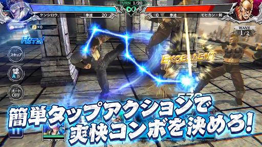 Code Triche 北斗の拳 LEGENDS ReVIVE(レジェンズリバイブ)原作追体験アクションRPG! (Astuce) APK MOD screenshots 4
