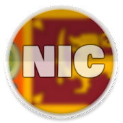 Sri Lanka NIC Details