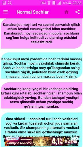 Soch parvarishi va Turmaklari  Paidproapk.com 3