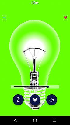 緑の光のおすすめ画像4