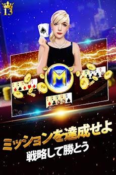 Lucky 13 :13枚カード・ポーカー・パズルのおすすめ画像3