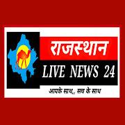 Rajasthanlivenews24