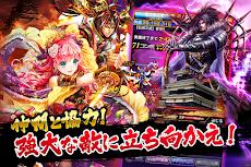 【サムキン】戦乱のサムライキングダム:本格合戦・戦国ゲーム!のおすすめ画像4