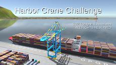 Harbor Crane Challengeのおすすめ画像1