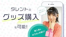 チェキチャ!〜タレントとアプリで特典会するならチェキチャ!〜のおすすめ画像5