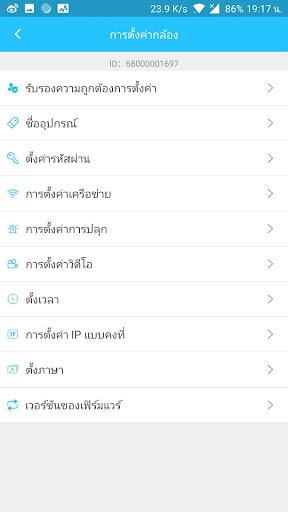PBD CAM screenshot 6