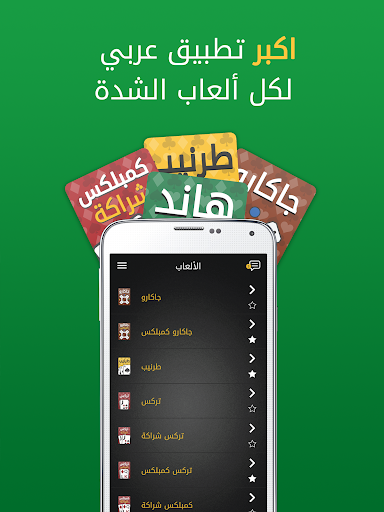 Hand, Hand Partner & Hand Saudi 19.9.0 screenshots 8