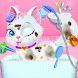 獣医 子供向けゲーム 動物を治す 動物の洗浄と給餌 - Androidアプリ