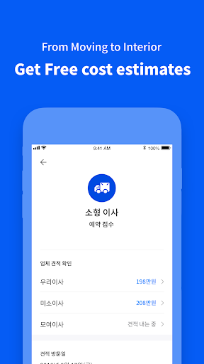 Miso - #1 Home Service App, Cleaning, Moving apktram screenshots 6