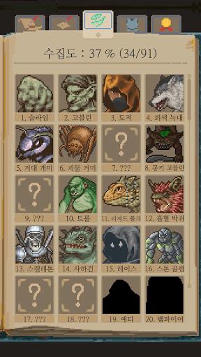 Tales of Quests  screenshots 5