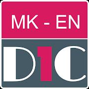 Macedonian - English Dictionary translator (Dic1)