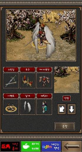 ud3ecucf13 uac70uc0c1 Apkfinish screenshots 2