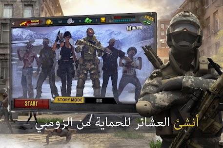 تحميل لعبة Zombie Frontier 3 مهكرة للاندرويد [آخر اصدار] 3