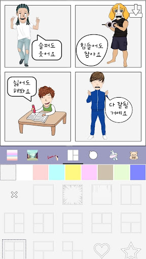 hellotoon - kpop style webtoon maker screenshot 1