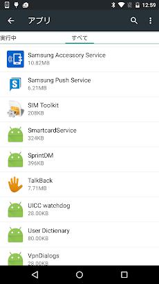 Samsung Accessory Serviceのおすすめ画像2