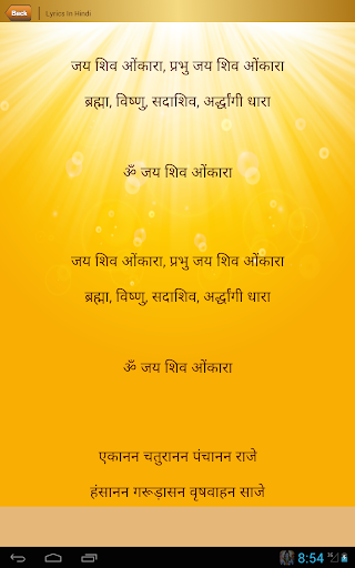 Jai Shiv Omkara apktram screenshots 23