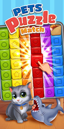 Pets Match Free Puzzle  Screenshots 2