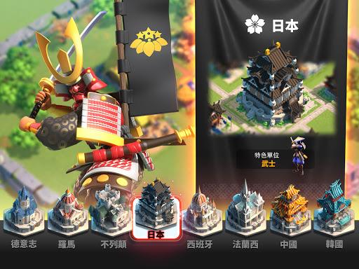 u842cu570bu89bau9192 Apkfinish screenshots 10