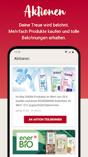 Rossmann - Coupons & Angebote 4.1.0 Screenshots 3