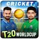 クリケットワールドカップT20 - Androidアプリ