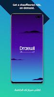 Draewil دريول: luxury car & limo rental in Kuwait