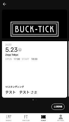 BUCK-TICKのおすすめ画像3