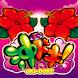 沖ドキ! - Androidアプリ