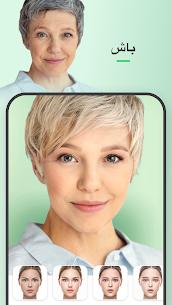 تحميل تطبيق تعديل الصور FaceApp [النسخة المدفوعة] مجانا 3