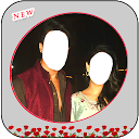 Lovely Couple Photo Montage New